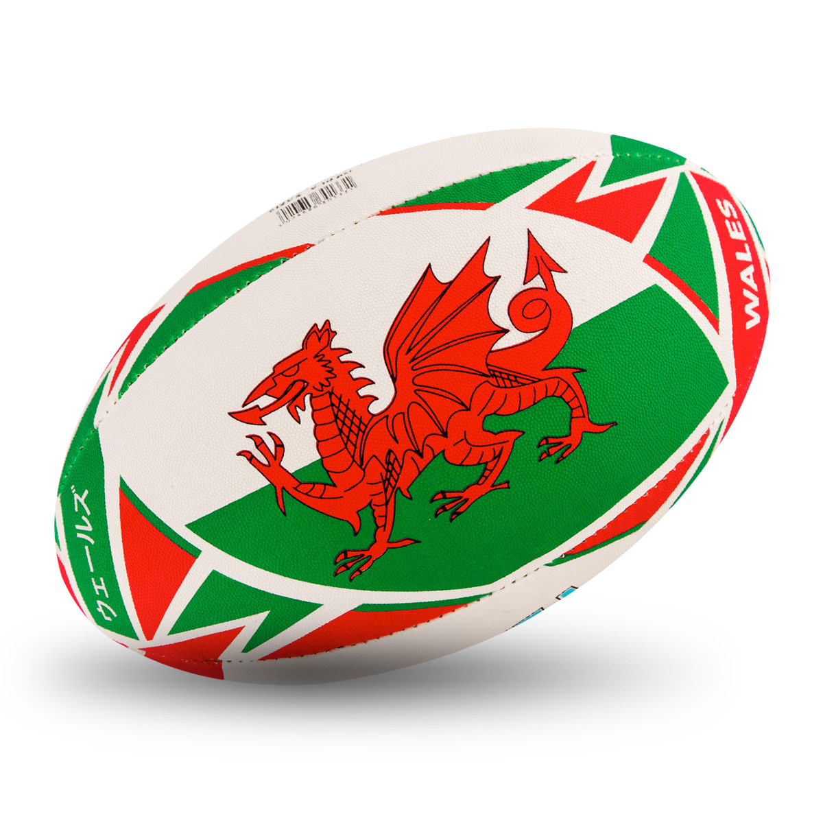 Country  flag rugby ball