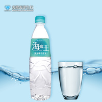 Taiwan Deep Sea Ocean Miner Bottled Mineral Water
