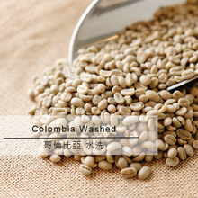 Colombia Lavato <span class=keywords><strong>Arabica</strong></span> Chicchi di <span class=keywords><strong>Caffè</strong></span> Verde All'ingrosso