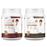 Calobye Korea NO.1 Diet Shake DA Meal / Substitute for a meal / Healthy food / delicious Walnut Almond flavour and Grain flavour