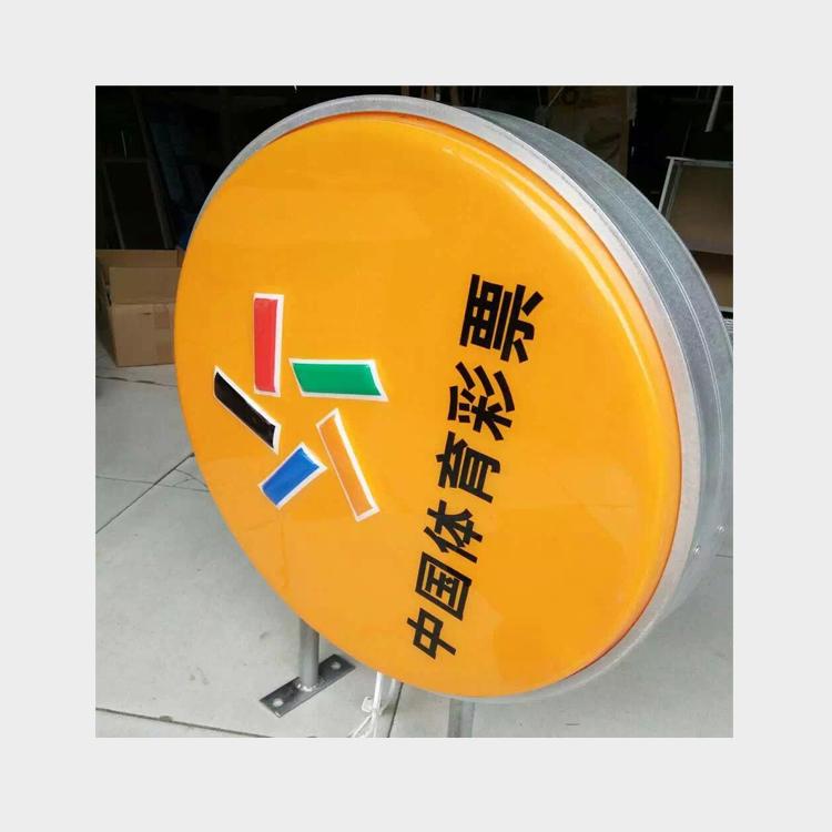 Edgelight ronde acryl vacuüm lichtbak fabriek directe verkoop