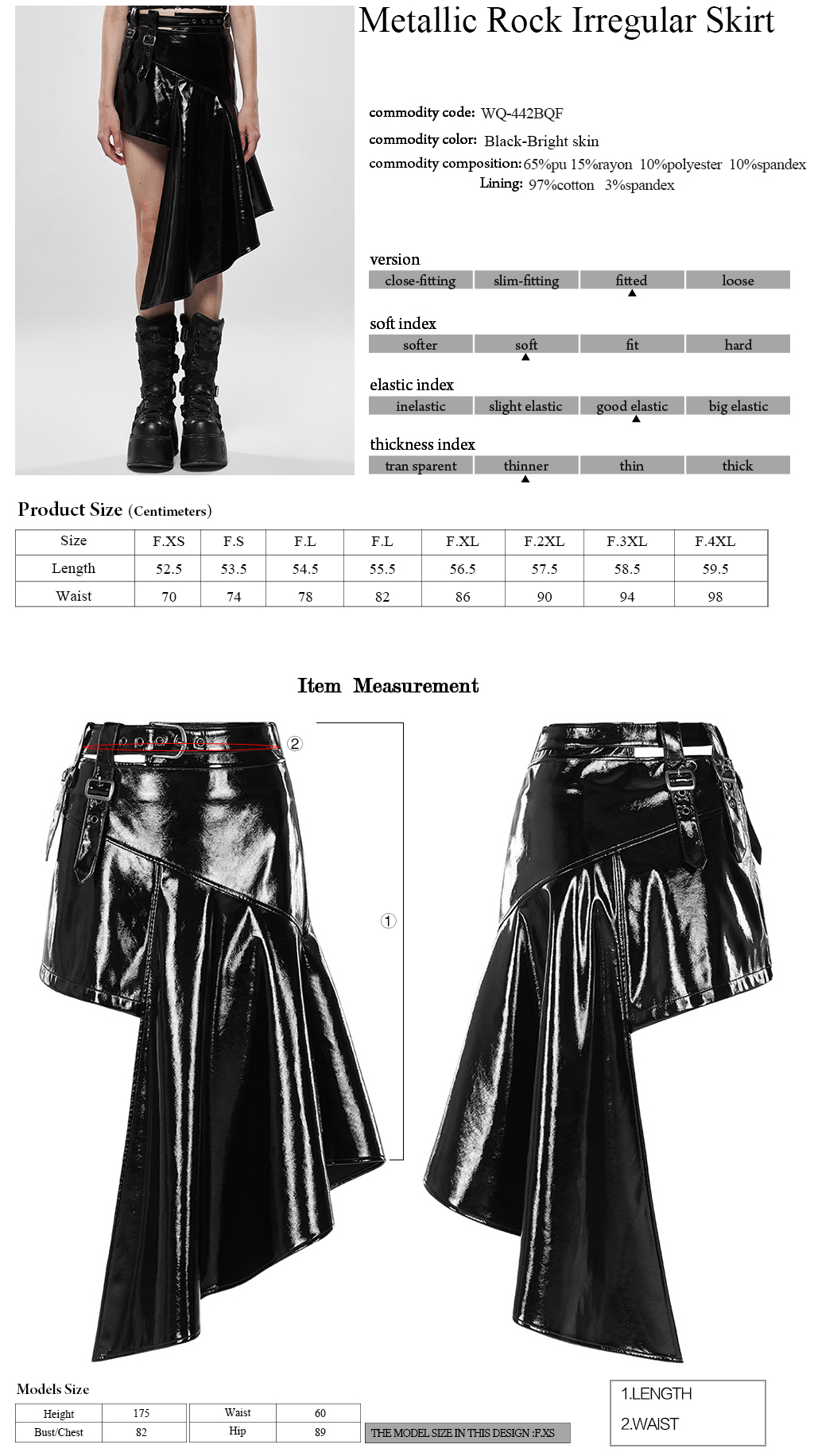 Punk Rave Gothic Fetish women's black asymmetrical PVC mini skirt WQ-442