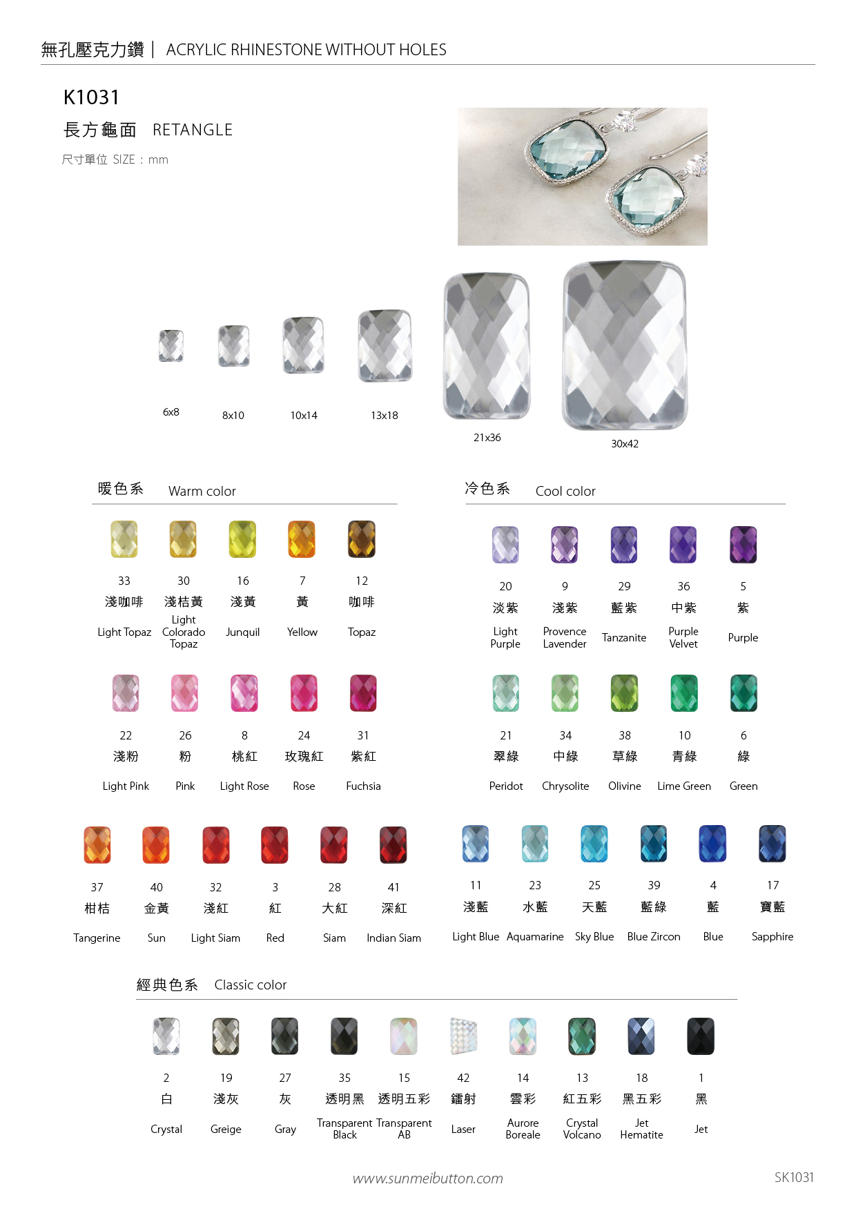 Top 1 Supplier Persegi Panjang Khusus Ukuran Besar 8X10Mm 10X14Mm 13X18Mm Plastik berlian Imitasi untuk Kerajinan, membuat Perhiasan, Riasan Wajah