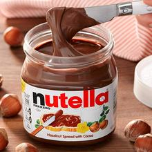 Nutella Chocolate Hazelnut 스프레드