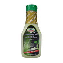 Wasabi-O, Wasabi Mayonnaise rezept 170 g made mit echt wasabi-fast-food-sandwiches, salat dressing <span class=keywords><strong>flasche</strong></span>, snack, nuggets