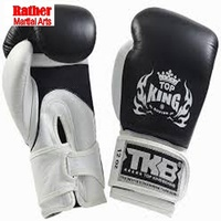 Hot selling boxing gloves PU leather adult professional boxing