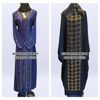 Gulf Traders New Arrival Black Abaya With Easy To Wear Islamic Clothing Sophisticated Modern Abaya 2020 Collections
