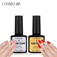 LED Top Basis Mantel UV Gel Polish Professionellen Nail art Soak Off Gel <span class=keywords><strong>Nagellack</strong></span>