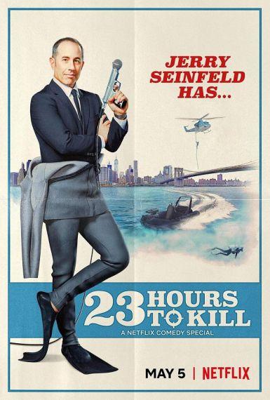 2020美國7.3分喜劇片《杰里·宋飛:23 小時找樂子》HD1080P.中英雙字