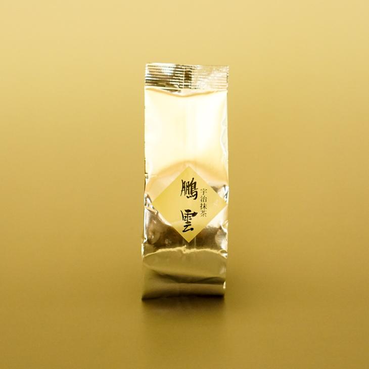 Matcha Tea Premium Grade Powder tea green tea