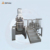 CE Mixer For Polymer Mixer For Pot Emulsifying Mixer Machine