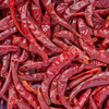 Sannam S4 / Dry Stemless Red Chilli Exporters In India To Turkey / Saudi Arabia /
