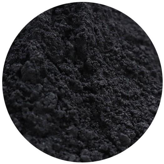 Tedarikçi kimyasal formülü malzemeler ham siyah karbon tozu karbon siyahı için piyasa fiyatı
