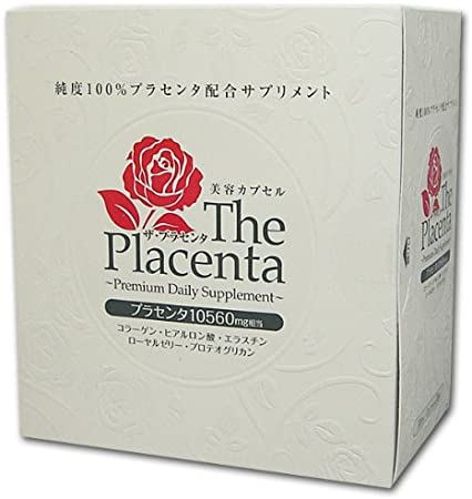 Metabolic THE PLACENTA Soft Capsules (90 Capsules, 30-Day Supply) Japan Genuine supplement OEM private label OK
