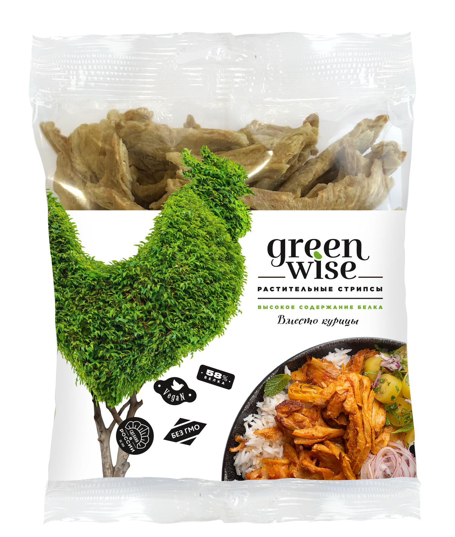 Plant based VEGAN MEAT with chicken flavor
