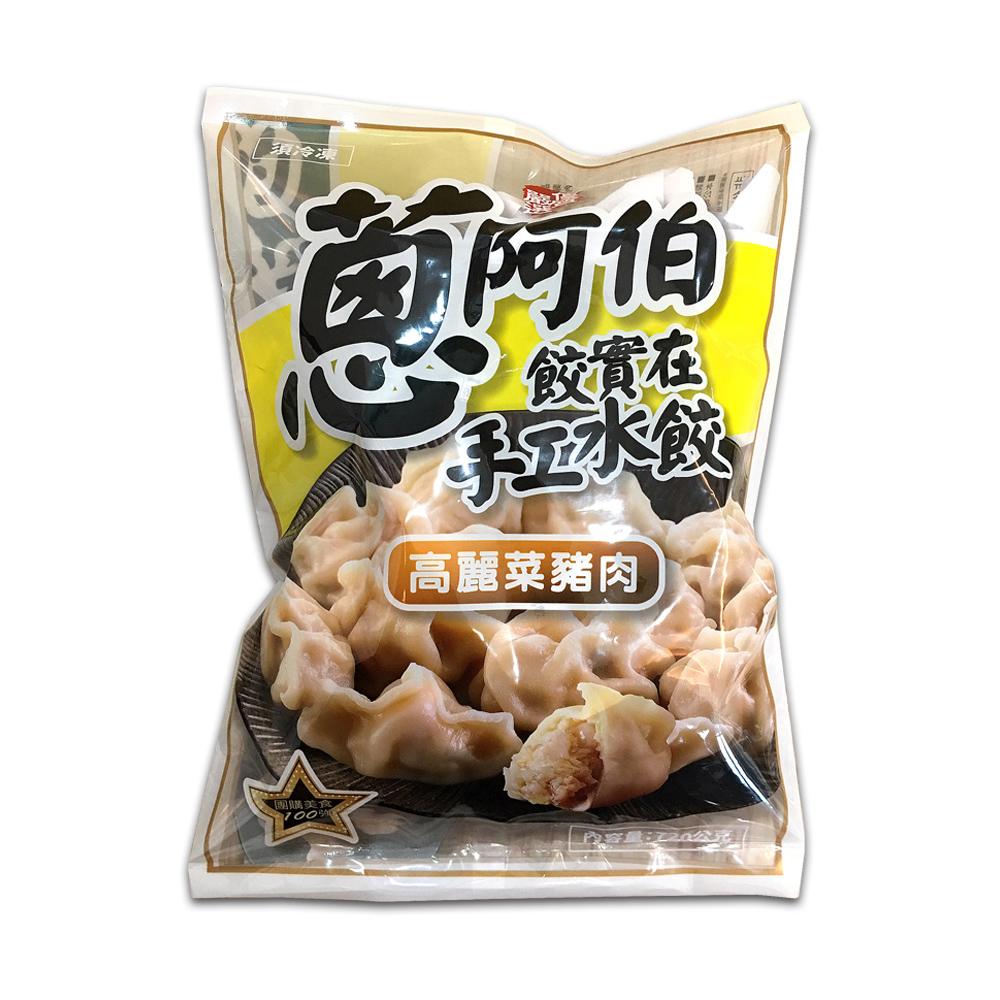 Taiwan Frozen Cabbage Pork Dumpling Snack Food