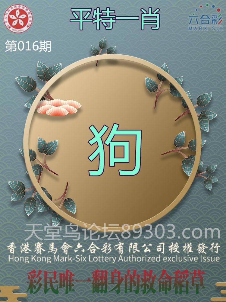 U254cdd80e9b448899718a9005dbbe25dY.jpg