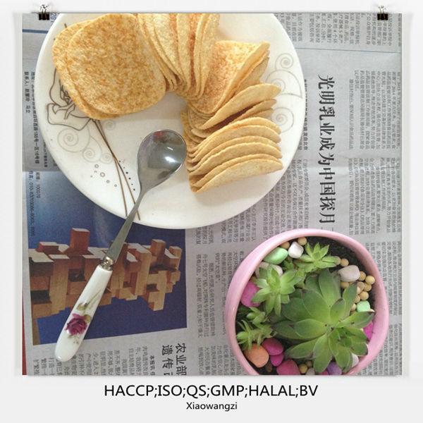 product gs pringles potato chips original gram